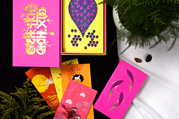 Etiquette red packets seriesgood news 报喜利是封